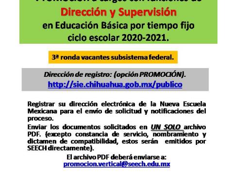 convocatoria_3a_ronda_promocion_federal.jpg