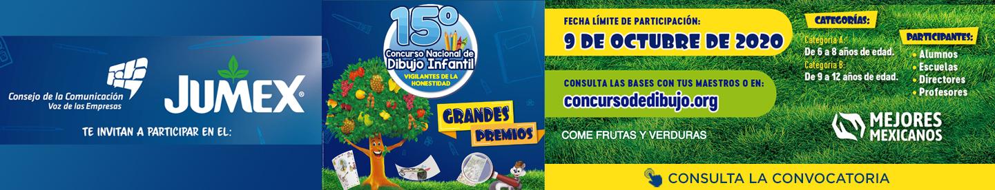 Convocatoria Al 15º Concurso Nacional De Dibujo Infantil Vigilantes De La Honestidad Secretaria De Educacion Y Deporte
